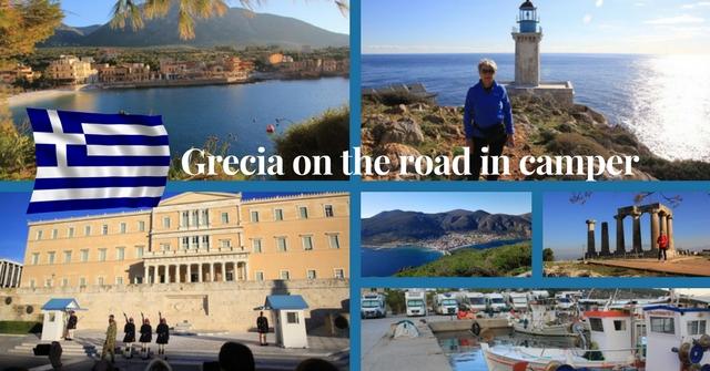 grecia camper inverno2017 2018
